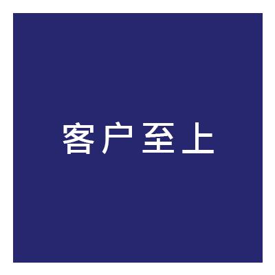 core2-zh