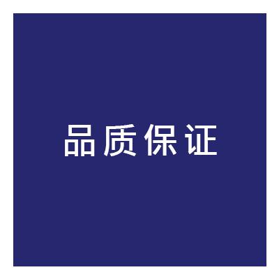 core4-zh