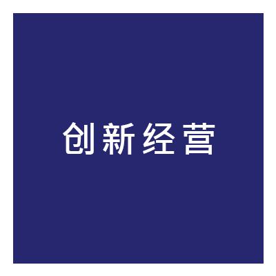 core5-zh