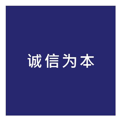 core6-zh